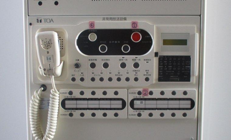 弱電:48V以下 写真06