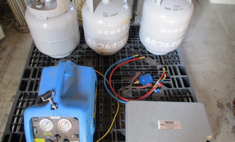 第二種冷媒フロン類取り扱い技術者 写真02