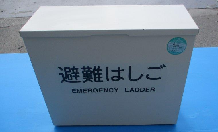消防設備士 写真05